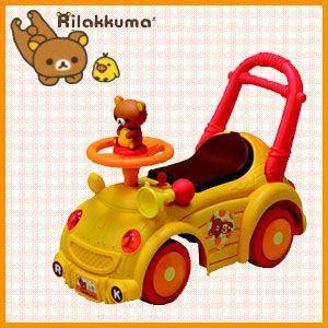 セール!! 【特別価格】 リラックマ乗用 エンドー ENDO リラクマ のりもの 足けり乗用 遊具 おもちゃ 誕生日プレゼント 安全 安心 人気*|pinkybabys