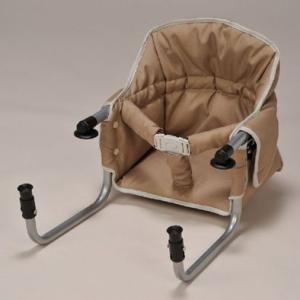 テーブルチェア CK ワンタッチチェア COOL KIDS クールキッズ ベージュ チェア 椅子 イス くーるきっず 子供用 テーブルチェア エンドー 連休 帰省 里帰り|pinkybabys