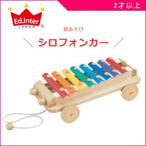 木製玩具 シロフォンカー エドインター 木のおもちゃ 鉄琴 木琴 楽器 車 ギフト 誕生日 プレゼント SNS 映え 帰省 里帰り 連休 クリスマス|pinkybabys