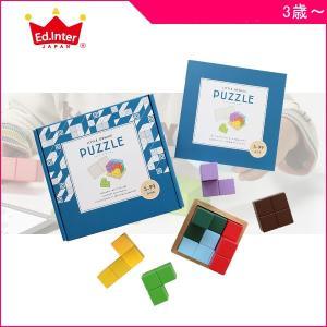 子ども用パズル PUZZLE パズル エド インター おもちゃ 木製 知育玩具 ブロック キッズ ママ 誕生日 お祝い ギフト プレゼント 大人 子供 男の子 女の子|pinkybabys