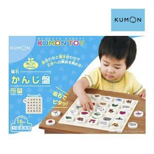 絵あわせ遊びをしながら、漢字にも親しめる。  漢字とイラストが書かれた磁石のコマを、盤に並べていく、...