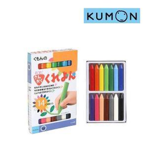 クレヨン くもんのすくすくさんかくくれよん くもん出版 KUMON キッズ 子供 幼児 鉛筆 練習 ...