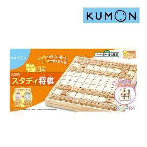 駒の動かしかたが分からない初心者でも、すぐに将棋が楽しめ、 遊んでいるうちに自然とルールが覚えられる...