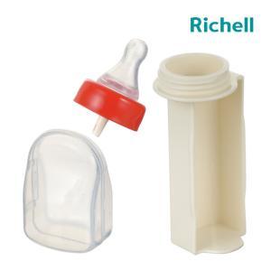 液体ミルク用乳首 おでかけランチくん 液体ミルク用乳首 リッチェル ベビー 赤ちゃん 新生児 出産 準備 育児 ミルク お茶 飲み物 授乳 災害 備え お出かけ 帰省 pinkybabys