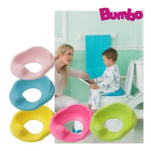 おまる 補助便座 バンボ Bumbo トイレトレーナー ティーレックス T-REX ベビー キッズ マタニティ トイトレ トイレトレーニング 育児 子供 子ども 衛生|pinkybabys