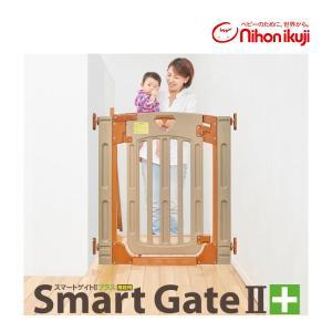 ベビーゲート スマートゲイト2 プラス 階段用 スマートゲート2 日本育児 取付可能幅:幅67〜91cm 階段上:幅69〜93cm 拡張フレーム2本付 里帰り 帰省 baby|pinkybabys