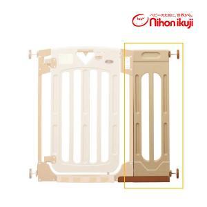ベビーゲート NEW スマートゲイト2 専用ワイドパネルS フェンス ベビーフェンス ベビーゲート ゲートパネル 室内 セーフティ 安全 日本育児 本体別売|pinkybabys