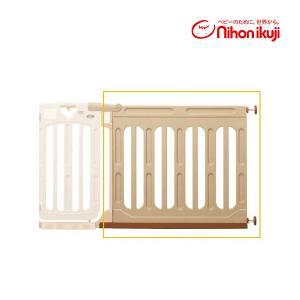 ベビーゲート NEW スマートゲイト2 専用ワイドパネルXL フェンス ベビーフェンス ベビーゲート ゲート パネル 室内 セーフティ 安全 日本育児 本体別売|pinkybabys