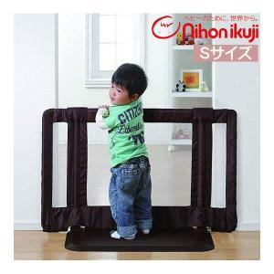 ベビーゲート おくだけとおせんぼ Sサイズ ベビーフェンス ベビーゲート 赤ちゃん 子供 安全 ペット 日本育児 一部地域送料無料 取付幅77〜95cm|pinkybabys