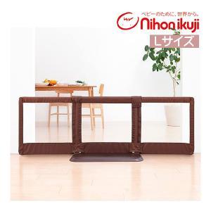 ベビーゲート おくだけとおせんぼ Lサイズ ベビーフェンス ベビーゲート 室内 赤ちゃん 子供 安全 日本育児 取付幅140-180cm 里帰り 帰省 baby 一部地域送料無料|pinkybabys