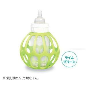 哺乳瓶 baマグボール+(プラス) ライムグリーン GN マグボール nihonikuji マグ 哺乳瓶 ほ乳ビン ベビー 赤ちゃん 日本育児|pinkybabys