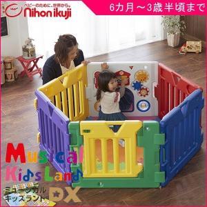 安心して遊べる赤ちゃんのプレイランド 安全はもちろん、楽しく遊びながら赤ちゃんの創造的な知性を実現 ...