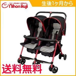 ベビーカー ツインハート ブラックボーダー 日本育児 二人乗り 双子 ベビーカー ストローラー デュオ タンデム 2人乗り nihonikuji twin heart 送料無料|pinkybabys