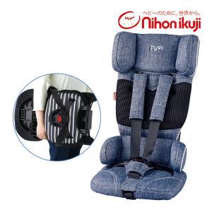 チャイルドシート トラベルベスト ECプラス デニム柄 ジュニアシート 日本育児 1歳から 折り畳み 買い替え 里帰り 一部地域送料無料 割引クーポン有|pinkybabys