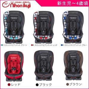 特別価格 チャイルドシート バンビーノ 日本育児 北欧デザイン シートベルト固定 新生児から お買い得モデル 限定おまけ付き 在庫限り|pinkybabys