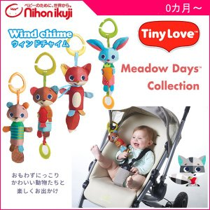 ベビーカーアクセサリー ウィンドチャイム 日本育児 タイニーラブ メドウデイズ ラトル おもちゃ ベビーカー SNS インスタ 新生児 おもちゃ 出産祝|pinkybabys