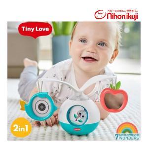ベビーカーアクセサリー タミータイムモービルエンターテイナー 日本育児 タイニーラブ おもちゃ 新生児 赤ちゃん ベビー 子ども キッズ ギフト プレゼント|pinkybabys