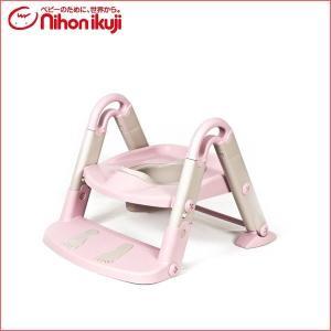 クリスマス セール開催中 おまる 3wayトイレトレーナー よいこレット フレンチピンク トイレトレーニング 補助便座 子供用 キッズ 日本育児 baby|pinkybabys
