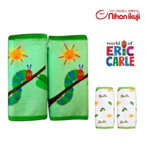 ベビーカーアクセサリー はらぺこあおむし ベビーカーベルトカバー 日本育児 エリックカール ベビーカー チャイルドシート リュックサック ギフト ゆうパケット|pinkybabys