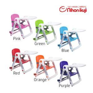 ベビーチェア スマートローチェア 日本育児 室内 外出先 ブースターチェア 子ども用イス 椅子 お出かけ ダイニング ギフト 出産祝い|pinkybabys