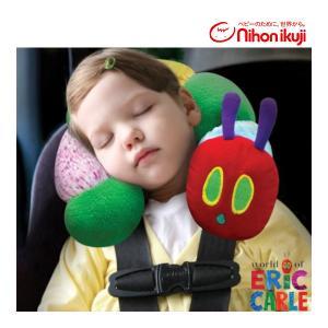 チャイルドシート用品 はらぺこあおむし ネックサポート 日本育児 チャイルドシートアクセサリー ドライブ 車 子供 キッズ 男の子 女の子 ドライブグッズ|pinkybabys