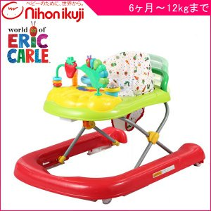 歩行器 手押し車 はらぺこあおむし 2in1ウォーカー 日本育児 エリックカール おもちゃ ベビー キッズ 赤ちゃん 出産 お祝い ギフト プレゼント 一部地域送料無料|pinkybabys