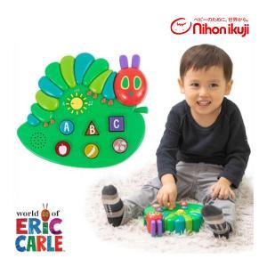 知育玩具 はらぺこあおむし マイファースト ABC&フルーツ 日本育児 エリック・カール おもちゃ 英語 音楽 キッズ 子供 誕生日 お祝い ギフト プレゼント|pinkybabys