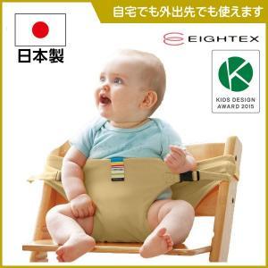 チェアベルト キャリフリーチェアベルト ベビーチェア いすベルト おすわり補助 日本製 おでかけ 旅行 帰省 連休 外出 日本エイテックス ゆうパケット|pinkybabys