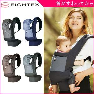 抱っこひも ベビーキャリー キャリフリー 2WAYウエストベルトキャリー 日本エイテックス 送料無料 ポイント10倍 ベビー 新生児 マタニティ 抱っこ紐 正規品|pinkybabys