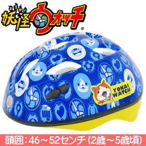 子ども用ヘルメット カブロヘルメット 妖怪ウォッチ M&M mimi 三輪車 自転車 バランスバイク 足けり自転車 スクーター SG付 46cm-52cm 2歳-5歳 安全 安心 *|pinkybabys