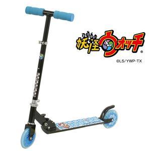 キックスクーター 妖怪ウォッチ キックスクーター ブラック 三輪車 自転車 バランスバイク スケーター 折りたたみ プレゼント ジョイパレット kids baby pinkybabys