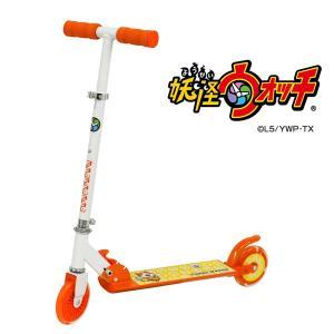 キックスクーター 妖怪ウォッチ キックスクーター WH ホワイト 三輪車 自転車 バランスバイク スケーター 折りたたみ 誕生日プレゼント M&M ジョイパレット|pinkybabys