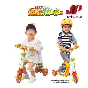 乗用玩具 かんたんチェンジ!2WAYスクーター ジョイパレット のりもの 乗り物 キッズ バランスバイク キックバイク 誕生日 プレゼント kids baby pinkybabys