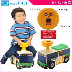 乗用玩具 乗用 都営バス トイコー バス 乗り物 乗物 足けり おもちゃ キッズ kids おもちゃ大賞 ごっこ遊び 誕生日 お祝い プレゼント ギフト baby child|pinkybabys