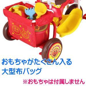 三輪車 それいけ アンパンマン デラックス三輪...の詳細画像1