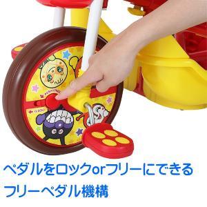 三輪車 それいけ アンパンマン デラックス三輪...の詳細画像3