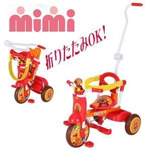 三輪車 それいけアンパンマン アンパンマン オールインワンUP アップ M&M mimi 折りたたみ ガード付 かじきり 三輪車 バランスバイク|pinkybabys