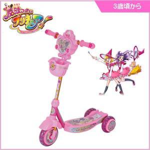キックボード ちゃりんくるスクーター 魔法つかいプリキュア スクーター スケーター 乗り物 のりもの ギフト プレゼント 誕生日 kids baby pinkybabys