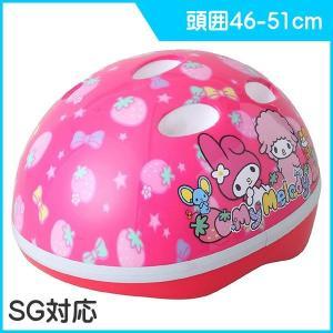 子ども用ヘルメット マイメロディ いちご SG基準対応 頭囲46cmから51cm 2歳ごろからOK 三輪車 乗用玩具 プロテクター 誕生日 プレゼント エムアンドエム mimi|pinkybabys