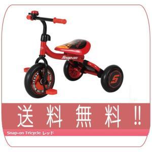 三輪車 スナップオン トライシクル Snap-on Tricycle レッド mimi 男の子 シンプル 工具 DIY バイク 自動車 誕生日 プレゼント 人気 kids baby|pinkybabys