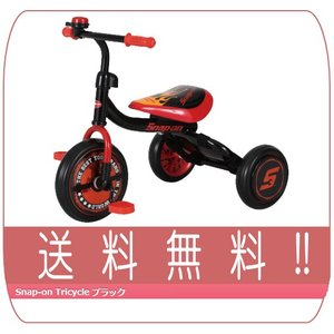 三輪車 スナップオン トライシクル Snap-on Tricycle ブラック mimi 男の子 シンプル 工具 DIY バイク 自動車 誕生日 プレゼント 人気 kids baby|pinkybabys