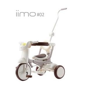 三輪車 NEW iimo TRICYCLE イーモ三輪車 #02 ジャントルマンホワイト WH M&M mimi 三輪車 自転車 折り畳み ノンキャラ シンプル  誕生日 人気|pinkybabys