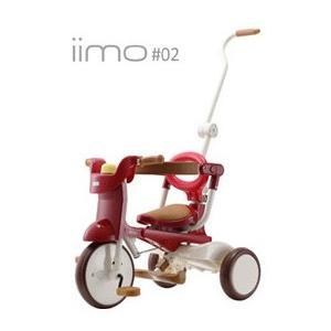 三輪車 NEW iimo TRICYCLE イーモ三輪車 #02 エタニティレッド RD M&M mimi 三輪車 自転車 折り畳み ノンキャラ シンプル  誕生日 人気|pinkybabys