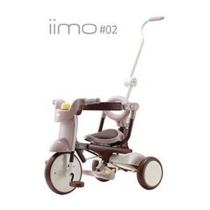 三輪車 NEW iimo TRICYCLE イーモ三輪車 #02 コンフォートブラウン BR M&M mimi 三輪車 自転車 折り畳み ノンキャラ シンプル  誕生日 人気|pinkybabys