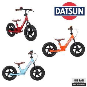 バランスバイク DADSUN ファーストバイク12 M&M 乗用 ペダル無し自転車 トレーニングバイク 日産 NISSAN 自転車 ギフト プレゼント 誕生日 連休 帰省|pinkybabys