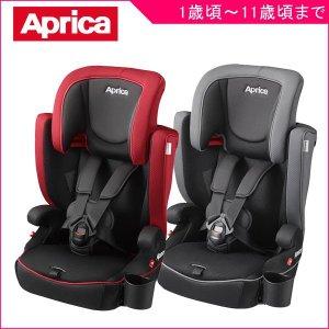 チャイルドシート エアグルーヴ AC アップリカ Aprica ジュニアシート 赤ちゃん おでかけ ドライブ 買い替え 里帰り 子供 幼児用 買い替え 一部地域送料無料|pinkybabys