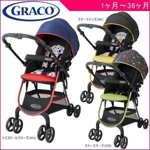 ベビーカー AB型 Citi Star シティスター グレコ GRACO 赤ちゃん 1ヶ月から 出産準備 出産祝い 両対面 軽量 お出かけ お祝い ギフト 送料無料 ポイント10倍|pinkybabys