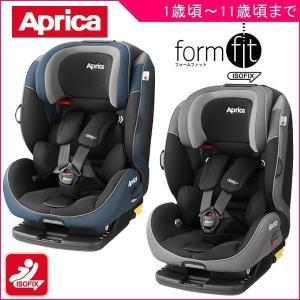 チャイルドシート フォームフィット AB アップリカ Aprica ベビー キッズ 赤ちゃん 子供 買い替え カーシート 人気 お出かけ 帰省 一部地域送料無料 baby child|pinkybabys