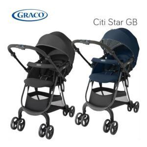 ベビーカー A型 Citi Star GB シティスター グレコ GRACO 赤ちゃん 1ヶ月から 出産祝 両対面 軽量 お出かけ ギフト baby kids child 一部地域送料無料 帰省|pinkybabys
