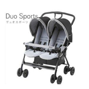 ベビーカー 2人乗り デュオスポーツ ジェミニブラック アップリカ グレコ aprica graco 赤ちゃん 1ヶ月から 二人乗り 双子 タンデム 二人乗り 子育て 外出 旅行 pinkybabys